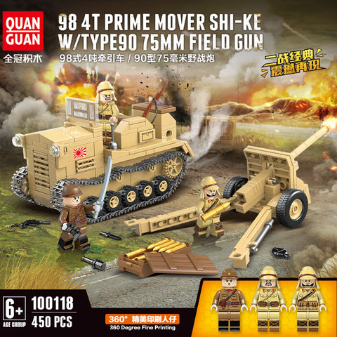 QuanGuan 100118 Japanese 98 4T PRIME MOVER SHI-KE W/TYPE 90 75MM FIELD GUN - Your World of Building Blocks