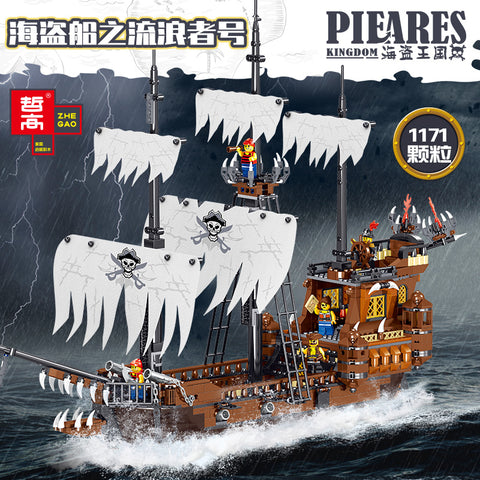 ZHEGAO QL1802 Pirates Ship - Your World of Building Blocks