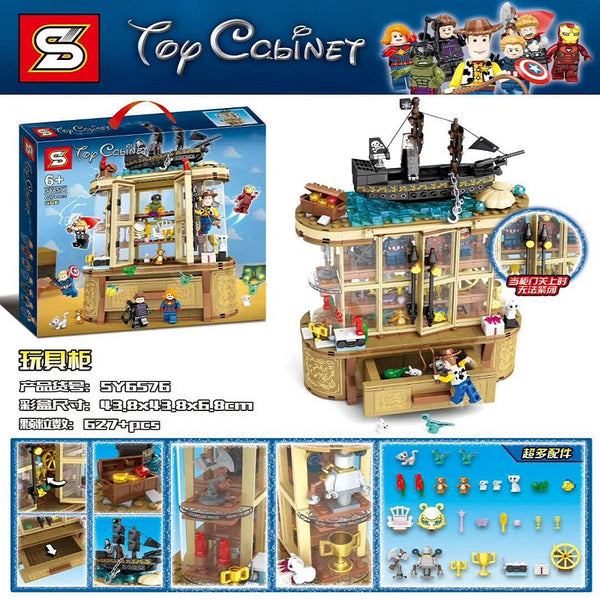 SY 6576 Toy Cabinet - Your World of Building Blocks