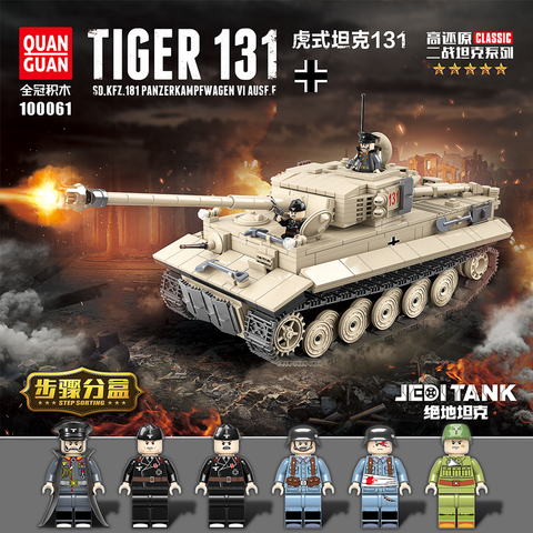 QuanGuan 100061 German Tiger 131 Tank