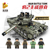PANLOS 632003 LEOPARD 2 MAIN BATTLE TANK ( New Version ) - Your World of Building Blocks