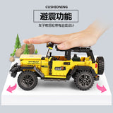 XINGBAO Dream Car Series XB-03024 The Offroad Adventure Set Building Blocks Bricks Toys Model - Your World of Building Blocks