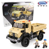 XINGBAO Dream Car Series XB-03026 The Super Truck Model Set Building Blocks Bricks Toys - Your World of Building Blocks