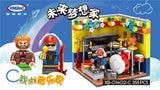XINGBAO XB-01402 The Future Dreams House Set 6 in 1 - Your World of Building Blocks