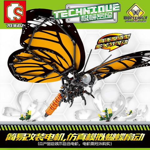 Sembo 703602 Mechanical Butterfly - Your World of Building Blocks