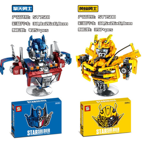SY 7500 / 7501 Transformers Bust - Your World of Building Blocks