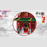 XINGBAO XB-01022 The Wanfu Inn - Your World of Building Blocks