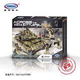 XINGBAO Military Series XB-06015 The Scorpio Tiger Tank Set Building Blocks Bricks Toys Model - Your World of Building Blocks
