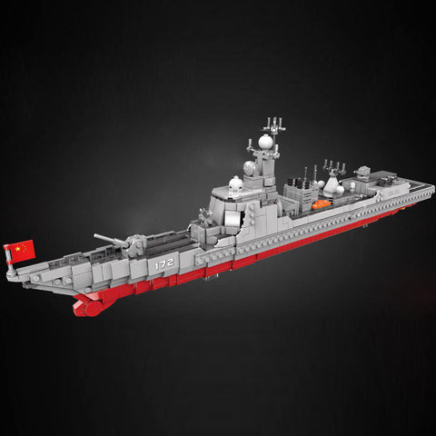 XINGBAO XB-06028 The Missile Destroyer - Your World of Building Blocks