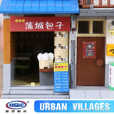 XINGBAO Building Series XB-01013 The Urban Village Set Building Blocks Bricks Toys Model - Your World of Building Blocks