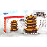 XINGBAO XB-01024 Yellow Crane Tower - Your World of Building Blocks