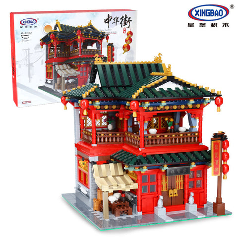 XINGBAO Building Series XB-01002 The Beautiful Tavern Set Building Blocks Bricks Toys Model - Your World of Building Blocks
