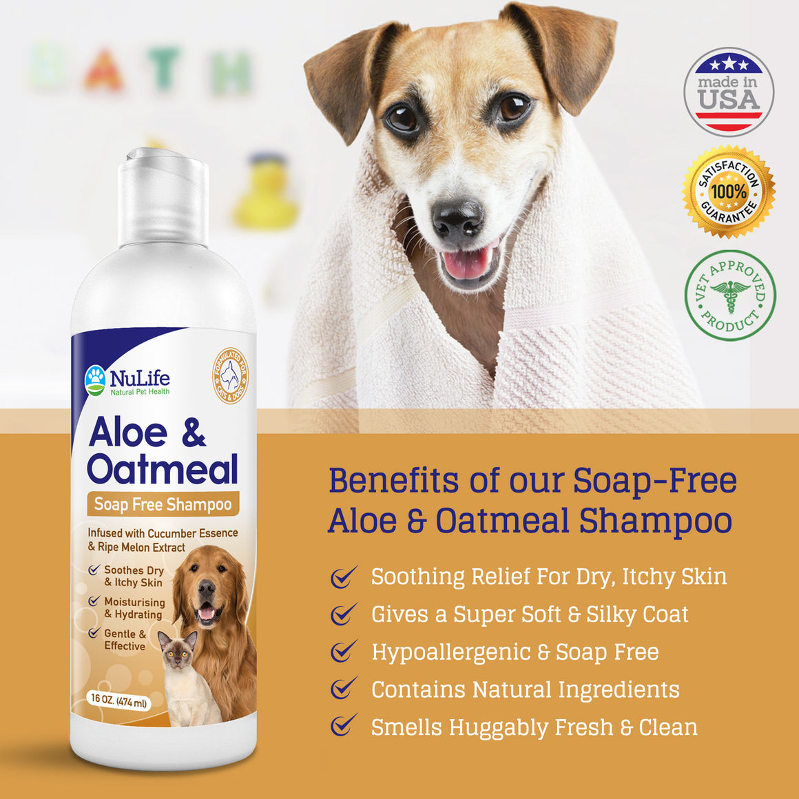 Oatmeal And Aloe Shampoo For Dogs - 16oz