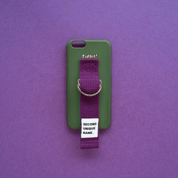SECOND UNIQUE NAME,SUN CASE DEEP GREEN PURPLE (WORD) | CHANCEMAKER STUDIO.