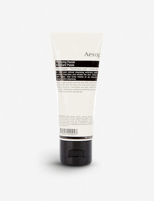 Purifying facial exfoliant paste 75ml