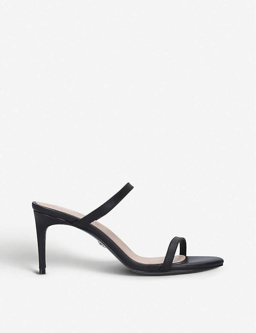 Petra strappy leather heeled sandals