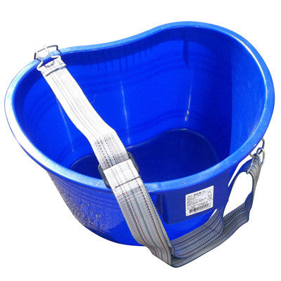 Harvesting Kidney Pail with Strap 22 qt.