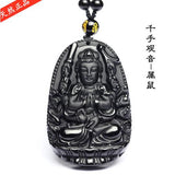 BLACK OBSIDIAN (NATURAL VOLCANIC GLASS STONE) CUSTOM CARVED BUDDHA NECKLACE