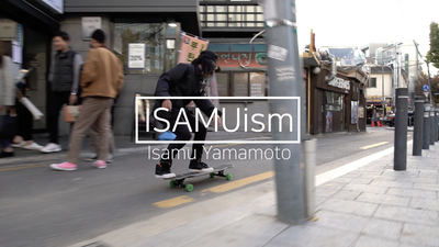 Isamu The Prodigy:  A Weekend In Seoul