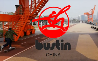 Bustin China: Jiang Feng in ChengDu