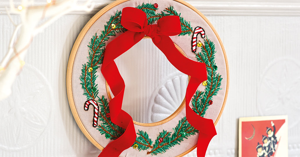 Embroidery Hoops Christmas Wreath