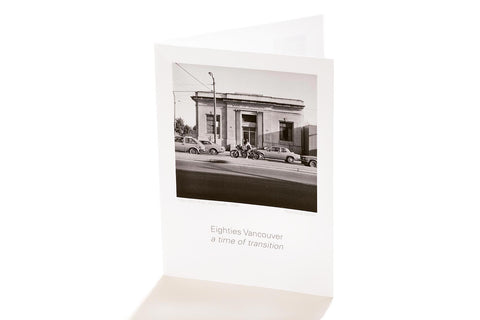 Bank of Montreal, Main Street, Vancouver, 1984 (Greeting Card)