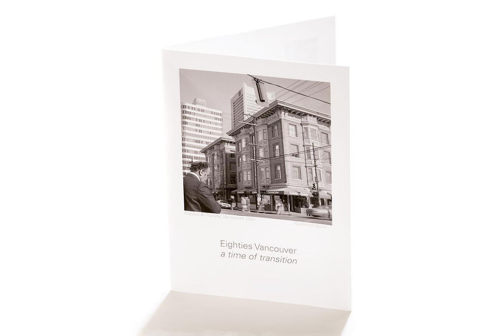 Robson & Thurlow, Vancouver, 1984 (Greeting Card)