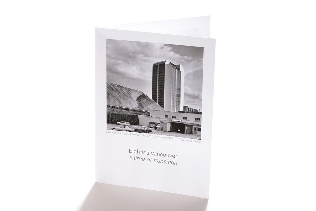 Law Courts & Nelson Square Tower, Vancouver, 1983  (Greeting Card)