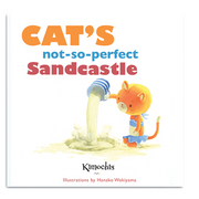 Kimochi Book: Cat's Not-So-Perfect Sandcastle