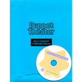 Self-Concept Thinking Skills Puppet DVD
