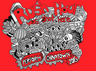 Perform Chinatown 2015: Rush Hour