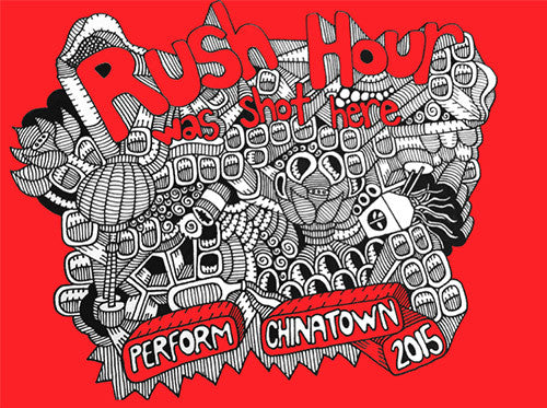 Perform Chinatown 2015, Rush Hour