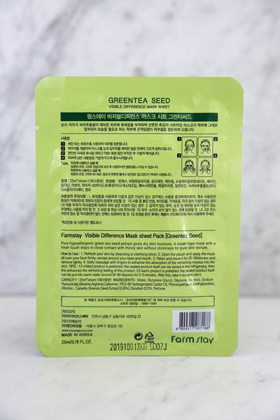 Visible Difference Mask Sheet - Green Tea Seed