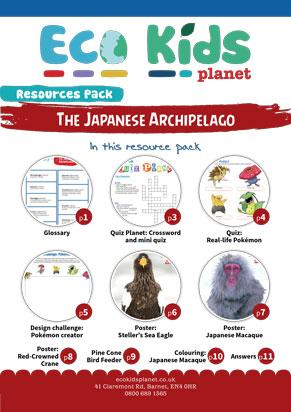 The Japanese Archipelago