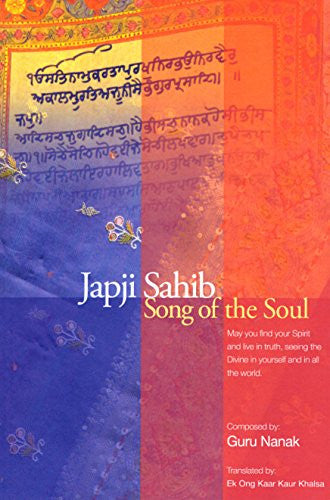 Japji Sahib Song of the Soul - Mantrahelp.com