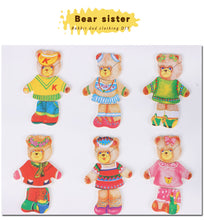 Load image into Gallery viewer, Wooden Bear Dress Up Toy