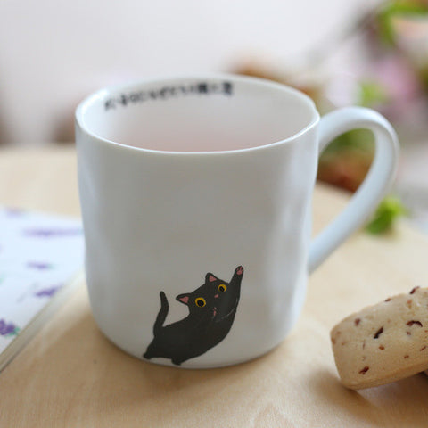 Japanese Playful Cat Tea Cup - Meowtropolitan Trading