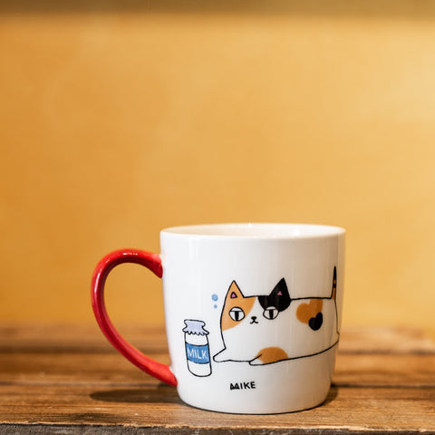 Good Morning Cat Mug - Meowtropolitan Trading