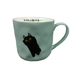 Japanese Playful Cat Tea Cup