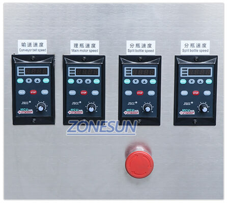 Operation Panel of ZS-LP150 Automatic Turntable Machine