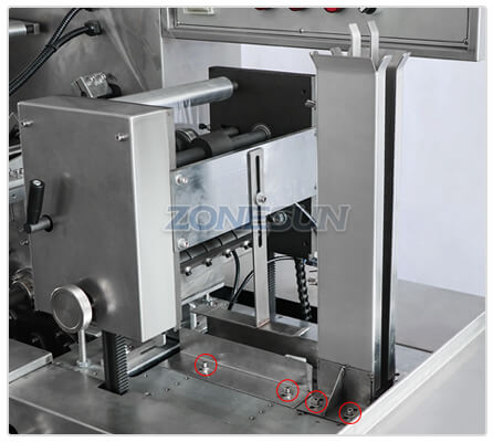 Feeding Inlet of ZS-TD260 Film Wrapping Machine