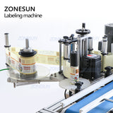 ZONESUN Full Automatic Round Bottle Labeling Machine - ZONESUN TECHNOLOGY LIMITED