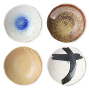 Kyoto ceramics: japanese shallow bowl (set of 4)