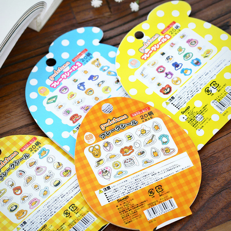 Gudetama Flake Stickers (4 Designs) - Ice Cream Cake