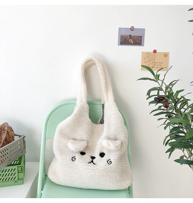 Smiley Teddy Bag (2 Colours)