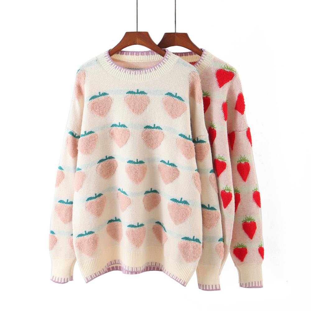 Strawberry Sweater (2 Colours)