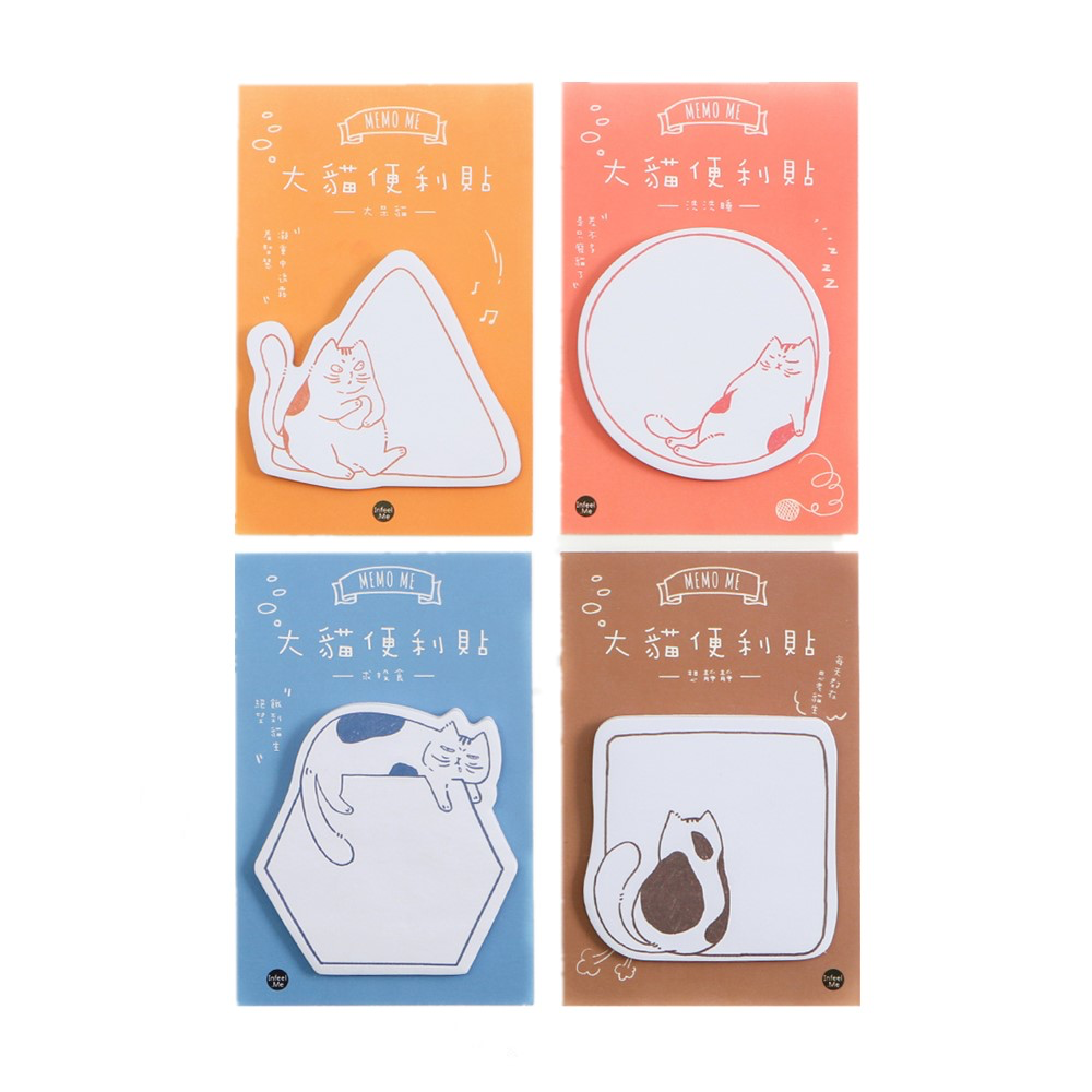 Lazy Cat Sticky Memo Notes (4 Designs) - Ice Cream Cake