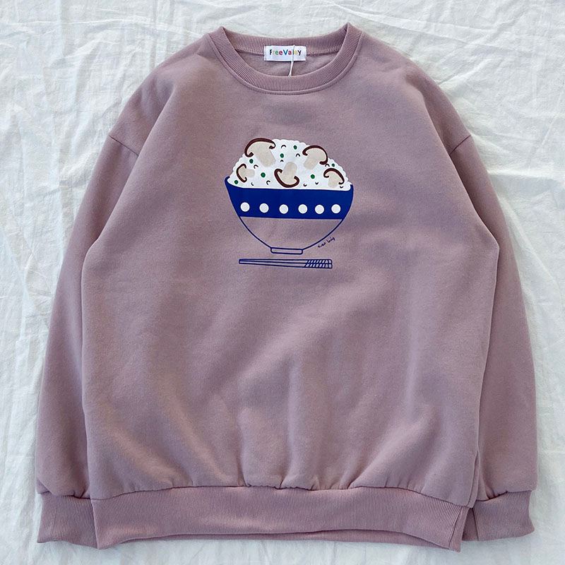 Hot Snack Print Jumper (5 Designs) - Ice Cream Cake