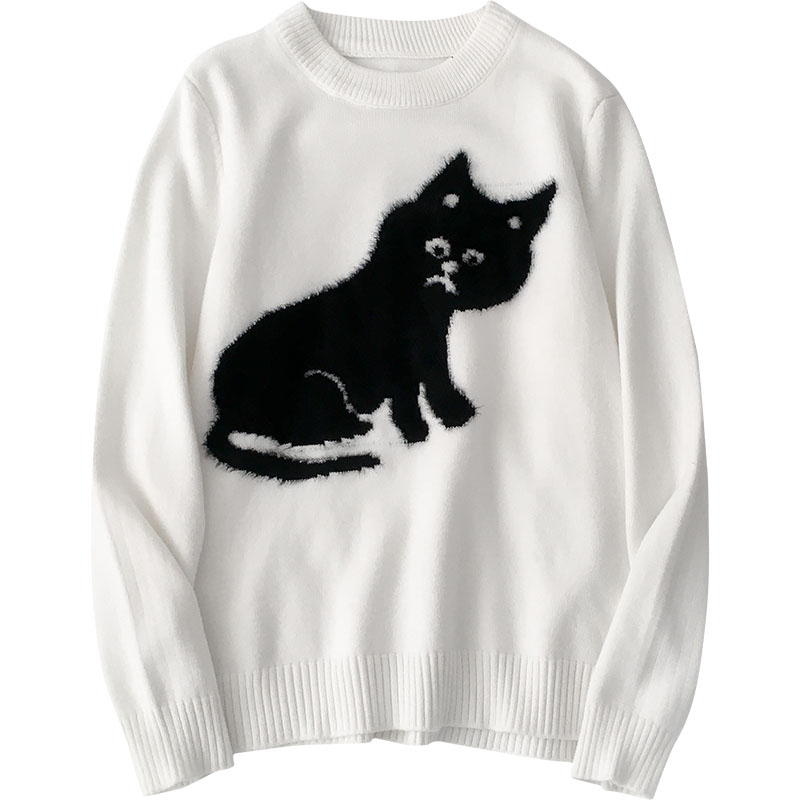 Fluffy Cat Jumper (2 Colours) - Ice Cream Cake
