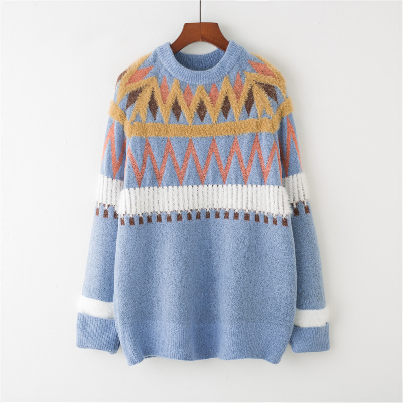 Nancy Jumper (2 colours) - Ice Cream Cake